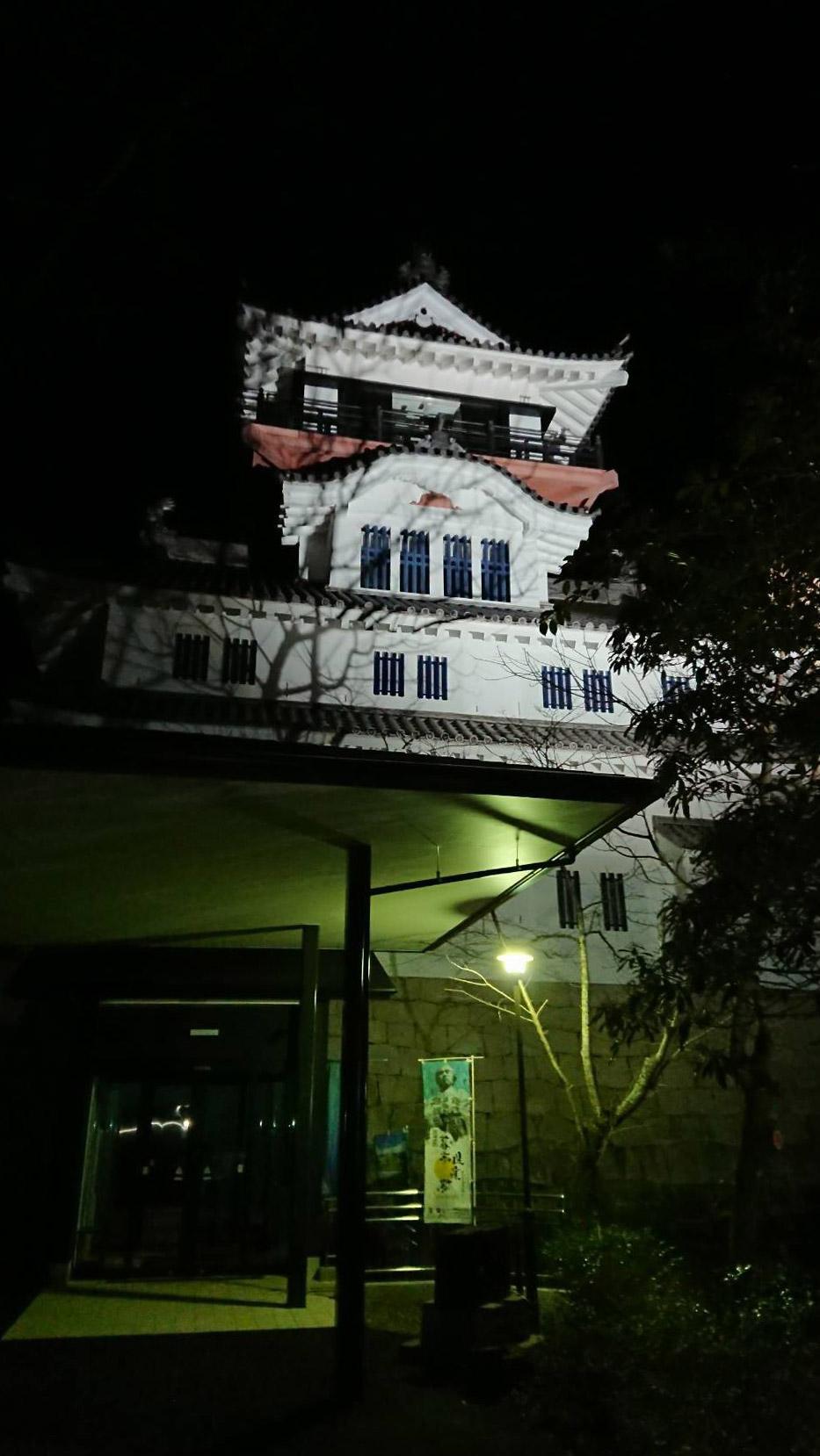 高知県四万十市郷土博物館